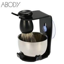 3 в 1 Мужской бритвенный набор Барсук щетка для бритья для волос подставка для бритвы держатель Мужской Очищение лица Инструменты Мыло