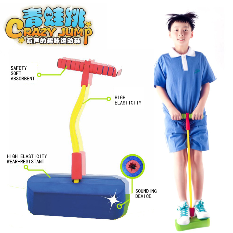Toys For Legs : High elasticity jumping toys children outdoor fitness