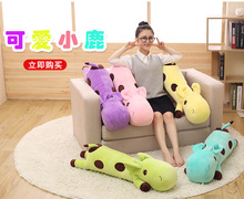 big plush cute cartoon spots giraffe toy lovely giraffe pillow birthday gift about 110cm