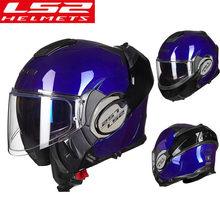 LS2 FF399 Valiant Motocycle Helmet Flip Up Man Woman Motocross Helmet