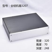 Brzhifi bz3207 série caso de alumínio para diy personalizado versão curta