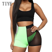 TIYE Sexy Sleeveless Open Back Three Pieces Sets Slim Summer Jumpsuits See Through Mesh Patchwork Bandage Playsuits Overalls