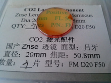 Free Shipping Import USA Znse Lens Diameter 20mm 50 8mm ZnSe Focus Lens for CO2 Laser
