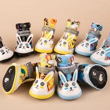 Симпатичные мультяшный любимец сапоги для маленьких собак и кошек принт щенка обувь милый Чихуахуа Йоркширский Пудель уличная светящаяся обувь 4 шт./компл.