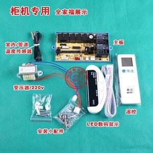 Image 4 - QD U10A מזגן מחשב לוח אוניברסלי המרה לוח תצוגת קבינט מיזוג אוויר לוח בקרה