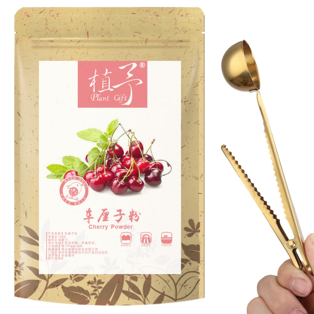 100% Pure Natural Plant Cherry Powder Face Film Materials, Meal Powder, Skin Care, Proteins 100G Vitamins Fruit Acid Antioxidant