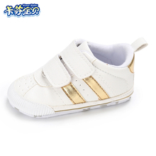 New Fashion Sneakers Baby Boys Girls First Walkers Hook & Loop Soft Bottom Indendørs Toddler Shoes 0-18 months