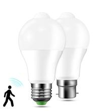 E27 PIR Lamp Bulb 12W 18W LED Bulb PIR Motion Sensor B22 AC85-265V LED Night Light For Corridor Aisle Stairs Balcony Lampada цена в Москве и Питере