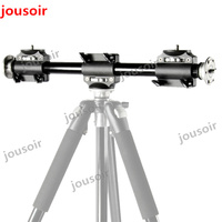 Aluminum 3/8 Screw Support Tripod Arm Rock Solid Cross Bar Side Arm for 4 Heads Head Professional Photography Studio CD50