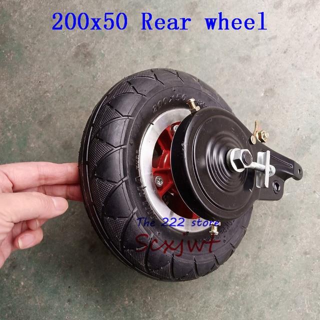 8 pollici Ruote posteriori Con Ingranaggio di Azionamento + freno + kit assale 200x50 pneumatico Gonfiabile tubo/solido pneumatico con cerchi in lega per scooter Elettrico