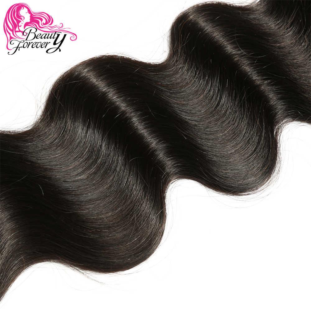 Объемная волна бразильские волосы плетение 3 пучка 100% Remy человеческие волосы ткачество Natual цвет 8-30 дюймов волосы красота навсегда