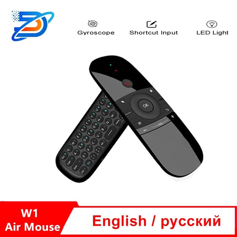 Air mouse Teclado e Mouse Sem Fio 2.4G Fly Air Mouse Recarregável W1 Mini W1 Controle Remoto Para Android Tv Box /Mini Pc/Tv