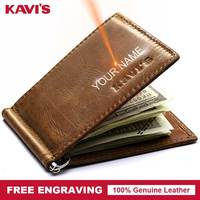 205045448b7 KAVIS High Quality Small Genuine Leather Male Thin Wallet Men Purse Money  Clip Dollar Clamp For