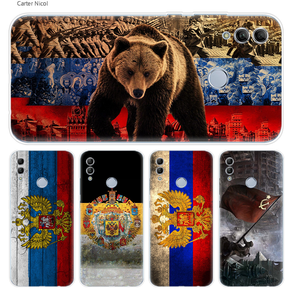 Russian flag bear eagle Silicone Case Cover for Huawei <font><b>Honor</b></font> 10 <font><b>Lite</b></font> 8C 8X 7C Y6 Y7 Y9 Prime 2018 2019 7A Pro 7C Enjoy 8 <font><b>9</b></font> Plus image