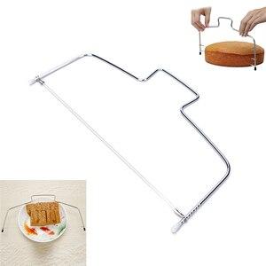 Image 4 - 10 inç kek dilimleme bıçağı DIY paslanmaz çelik çift hat ayarlanabilir tereyağı tereyağı ekmek kek kesici ev mutfak pişirme araçları