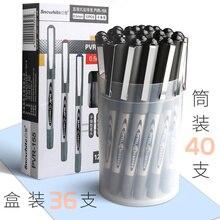 36/40 pces snowhite rolo caneta em linha reta líquido de secagem rápida à base de água gel caneta 0.5mm assinatura comercial kawaii escola suprimentos