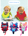 5-10 Years Child Swim Vest Kids Swimming Learning Jacket Ring Life Jacket Cartoon Floatable Swimwear Boy Girl Cool Rafting Vest
