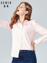 SEMIR 2019 new long sleeve shirt female lapel cotton embroidered early autumn blouse lazy design sense women