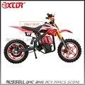 Asiento de espuma de pequeño mini moto apollo orion niños bici de la suciedad 47cc y 49cc de 2 tiempos 50cc 70cc