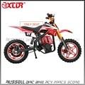 seat foam For Small Apollo MINI MOTO Orion Kids DIRT BIKE 2 Stroke 47cc & 49cc 50cc 70cc