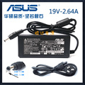 For X551C 19V2.37A ASUS Laptop AC Adapter Charger