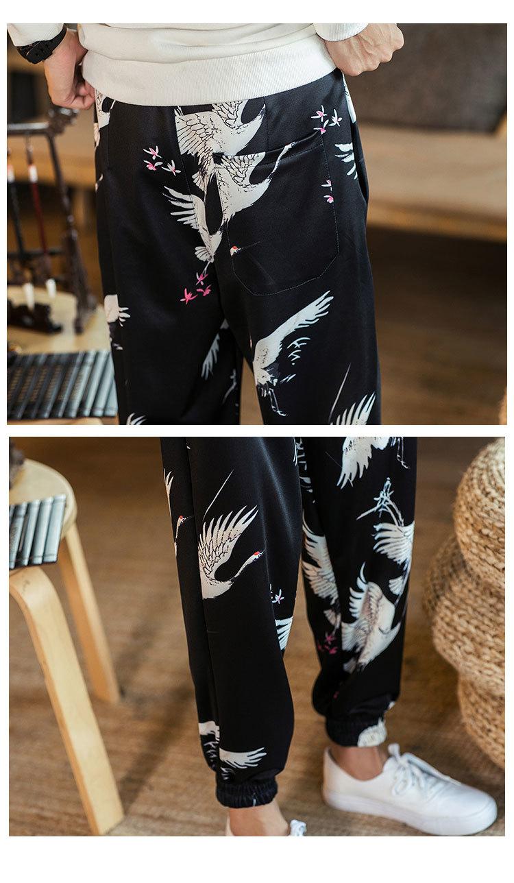 71f5b90f3cb Chinese Style Autumn Brand Loose Plus Size Mens Harem Pant High ...