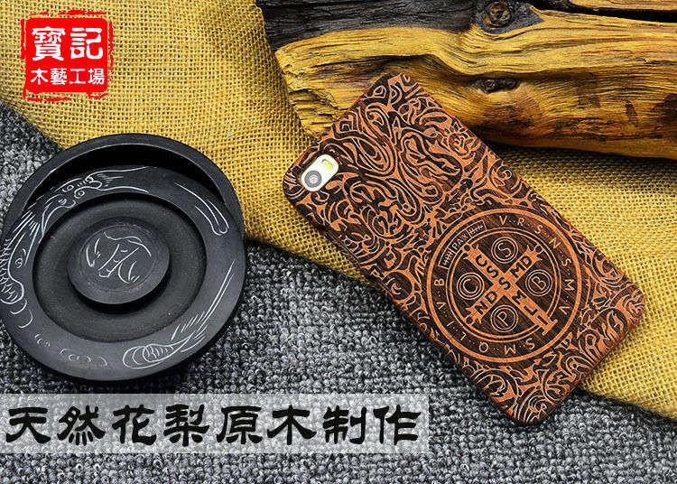 xiaomi mi5 case (1)