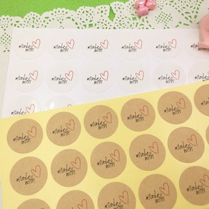 Image 4 - 100 pcs 3cm  made with Red Heart Kraft Sticker Gift Seal Stickers For Homemade Bakery & Gift Packaging