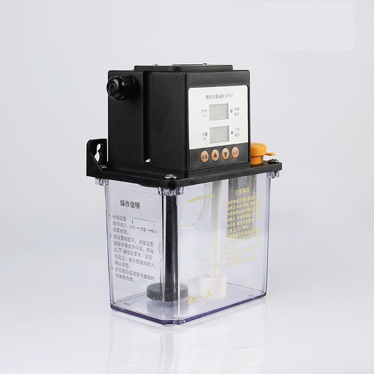 1L Automatic Lubrication Oil Pump For CNC Electromagnetic Lubrication Pump
