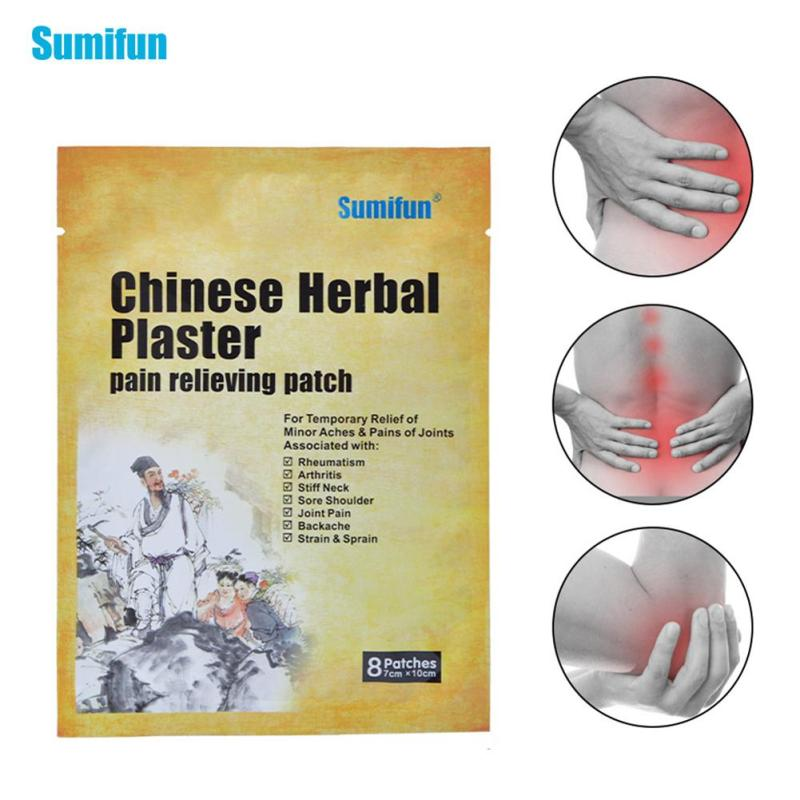 8pcs/bag Chinese Medical Patch Muscular Pain Stiff Shoulder Plaster Relief Spondylosis Muscle Aches Relaxation R3