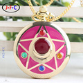 Spot Sailor Moon prism uartz pocket watch first generation R ZS005