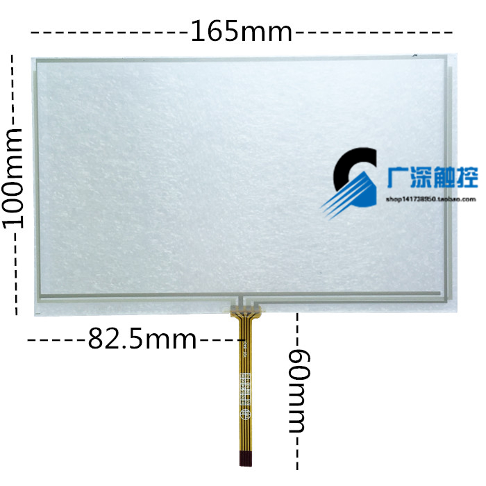 New 165*100mm 165*100 Mm 165mm * 100 Mm 4 Wire Resistive 7