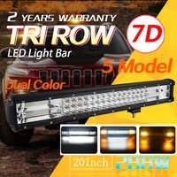 Auxtings 20 pulgadas 288w 20 ''Tri rows soporte movible estroboscópico Barra de luz LED 7D 5 modelos de doble Color offroad 4x4 Luz de coche 12V 24V