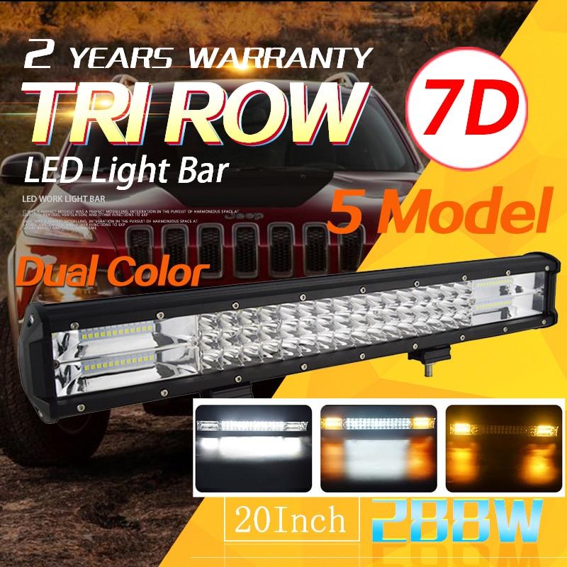 Auxtings 20inch 288w 20'' Tri Rows Movable Bracket Strobe LED Light Bar 7D 5 Models Dual Color Offroad 4x4 Car Light 12V 24V
