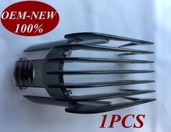 1 sztuk wymienić głowica do strzyżenia włosów grzebień 3-21 MM 1/8-5/8 cal dla philips elektryczne nożyce do strzyżenia włosów QC5130 QC5105 QC5115 QC5120 QC5125 QC5135