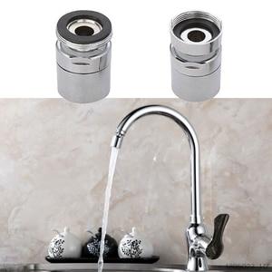 Brass Water Saving Tap Faucet
