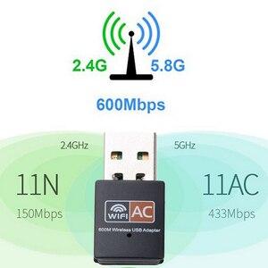 Image 3 - Kebidu antena WiFi de doble banda 600Mbps, 2,4 GHz, 5GHz, 802.11b/n/g/ac, Mini receptor de tarjeta de red de ordenador inalámbrico