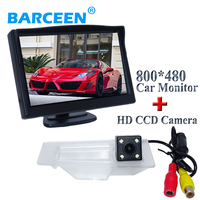 Car reversing camera shock-proof higest night vision 170 angle with car screen monitor 5