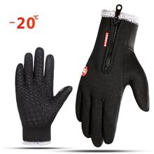 Autumn Winter Warm Keeping Gloves Outdoor Cycling Touch Screen Fleece Fitting Mountain Climbing Fishing Thick Sports de Mittens