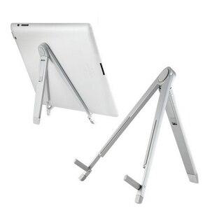 Besegad suporte de tripé ajustável, de liga de alumínio para tablet, pc, suporte para ipad 1 2 3 4 mini galaxy tab lenovo lepad