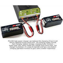 SKYRC PC 1300 high-power charger PC1300W charging of two 6-cell lithium batteries at the same thime for Plant Protection UAV
