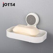 Мощная перфорированная мыльница для ванной комнаты Кухня Однослойная мыло Коробка для мыла ванная комната пластиковые на присосках мыльница
