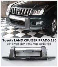 Автомобиля бампер передний охранник для Toyota Land Cruiser Prado FJ120 2003.2004.2005.2006.2007.2008.2009 Высокое качество авто бампер плиты