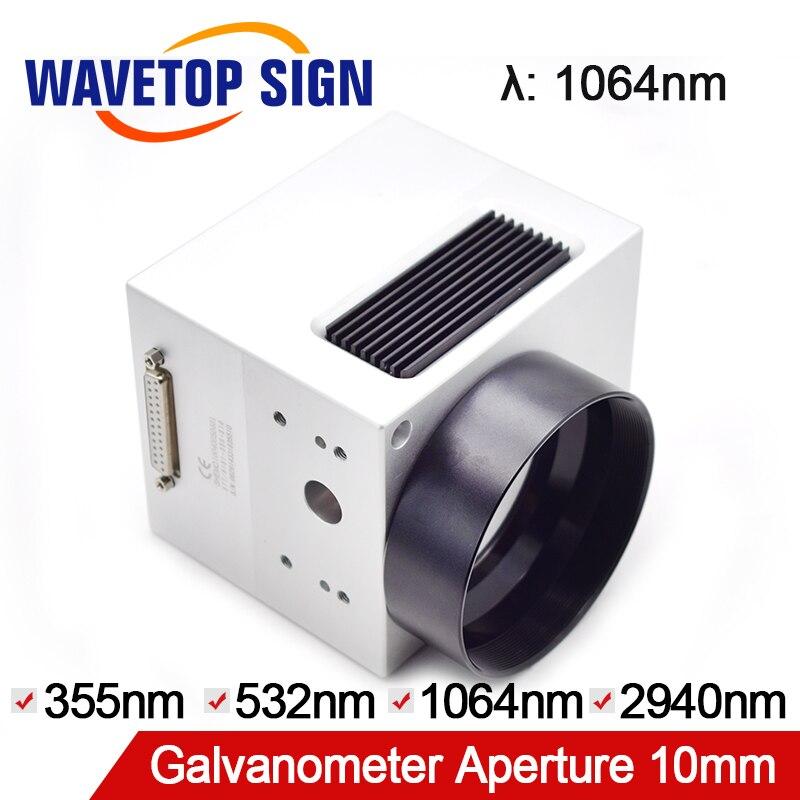 Galvanomètre 1064nm 8161-YAG-10 contrôle du signal numérique spot taille 10mm utiliser scan tête yag laser laser à fiber