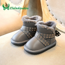 Claladoudou 13.5-15.5 см малыша Девичьи зимние сапоги Заклёпки модные ботинки для маленьких мальчиков из искусственной кожи Теплый плюш серый Зимние ботинки на плоской подошве