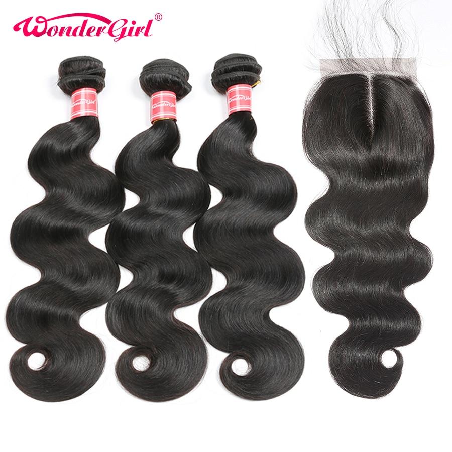 Wonder girl Brazilian Body Wave 3 Bundles With Closure Remy Human Hair Bundles With Closure Brazilian