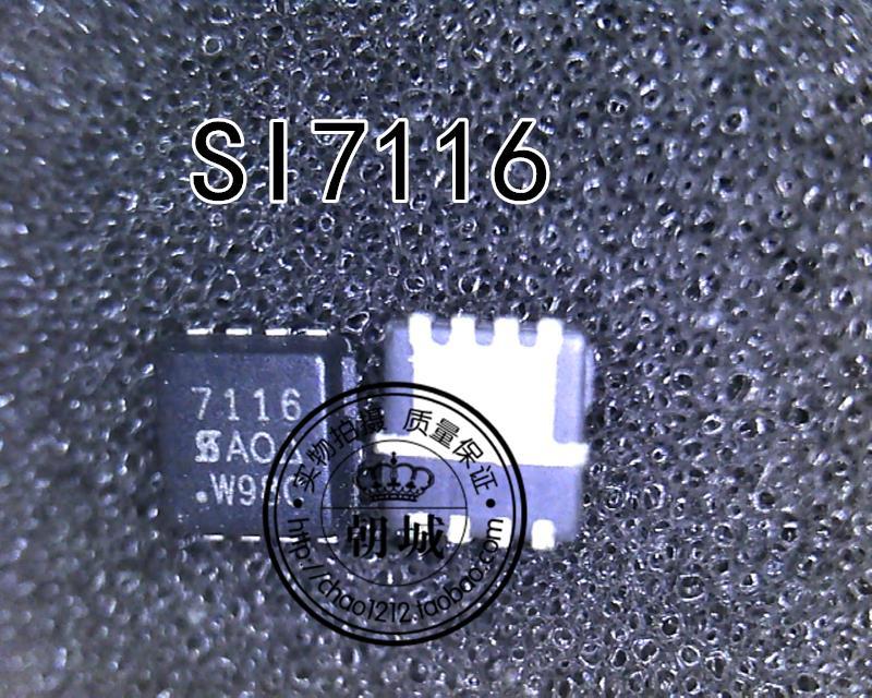 Price SI7116DN-T1-E3