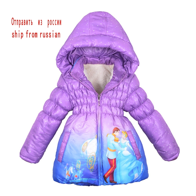 Ship from russian 2017 New Winter Girls Coat Cinderella Girl Children Outerwear Coat Cotton Clothing fashion Jackets princess цена и фото