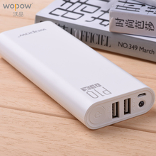 Wopow P10 10000mAh Power Bank 18650 Quick Charger Poweank Dual USB charge Port External Battery Shake Show Capacity pover bank