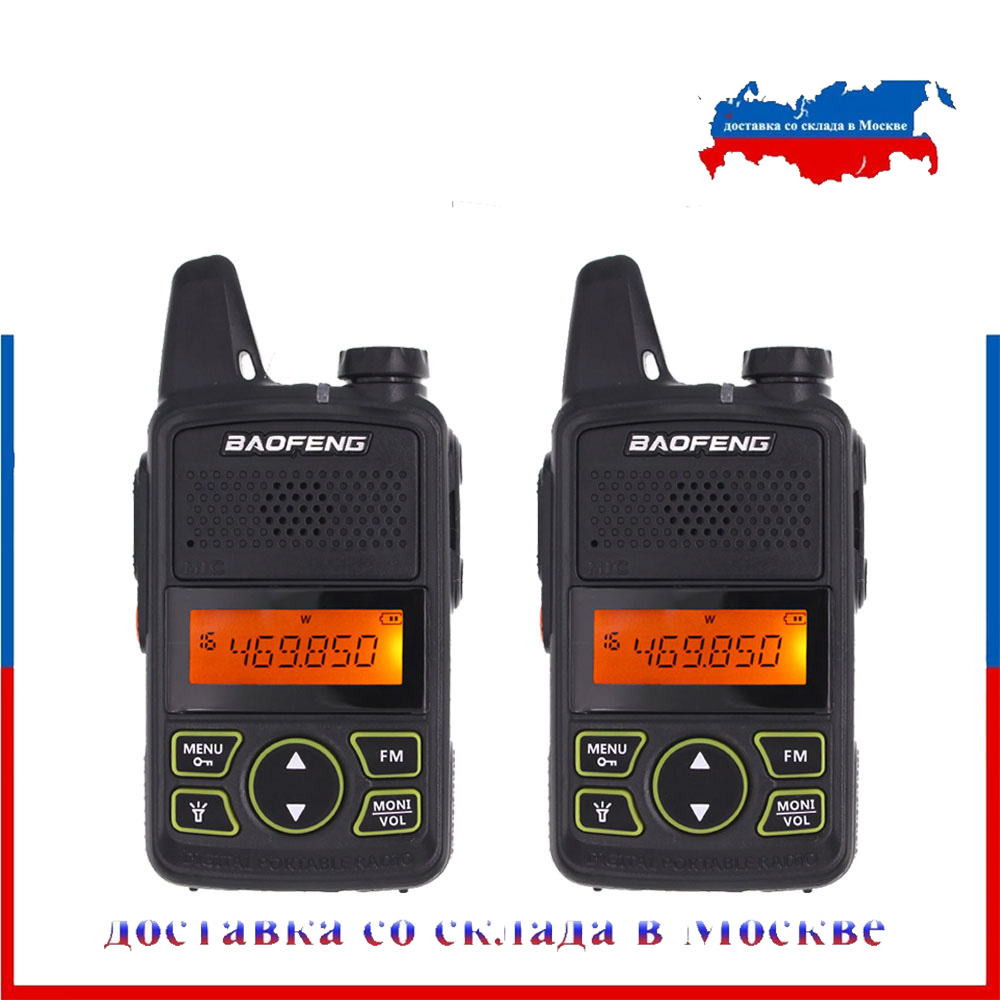 2pcs Baofeng BF-T1 Walkie Talkie UHF 400-470MHZ Two Way Radio Classic Design 0.5/1W Power Handheld Ham Radio Baofeng BFT1